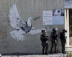 Sosteniamo la Palestina